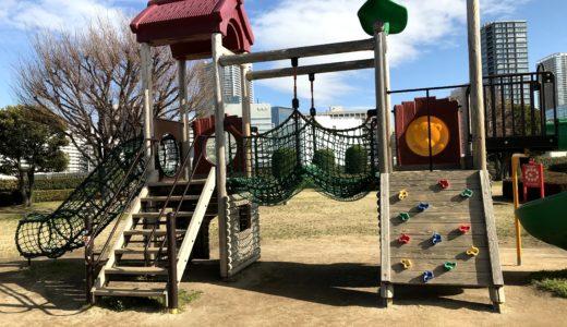 芝浦中央公園はアスレチック遊具、お砂場、芝生広場に噴水まである子供の遊び場