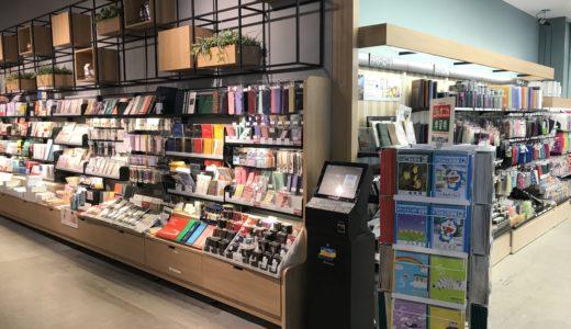 ムスブ田町の本屋「くまざわ書店 田町店」はスタバ併設、シェアデスクありの大型書店